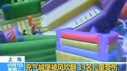 Several Children Injured in Bounce House Mishap