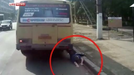 The Unexpected Dangers of Public Transportation