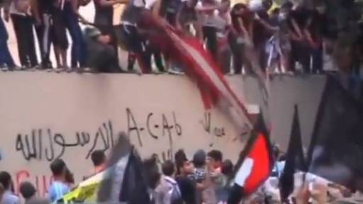 American Killed in Egyptian and Libyan Protests