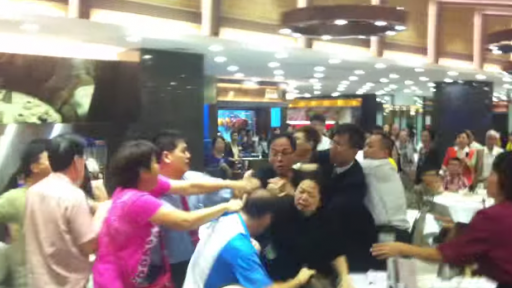 Hot Water and Fists Fly During Brawl at Restaurant