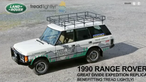 Land Rover Offers Awesome Adventure for a Good Cause