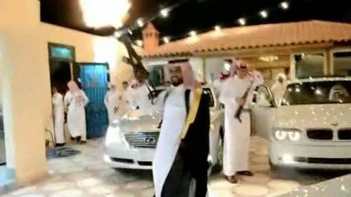 Firing Guns to Celebrate a Wedding