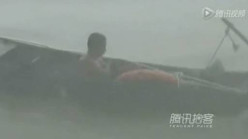 Rescue Crew Battles Typhoon to Save Fisherman