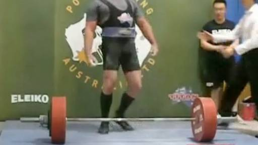 Don't Get Cocky: Weightlifter Goes Down Following Celebration