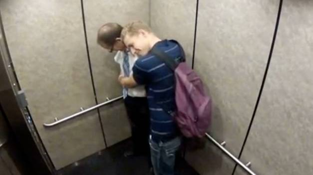 How To Make An Awkward Elevator Ride Even More Awkward Rtm