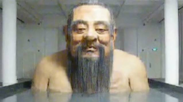 Confucius Art Say Quot Discuss Chinese Society Quot Rtm